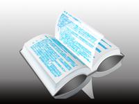 IT法律 規定の画像