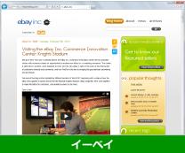 Wordpress利用事例 eBay