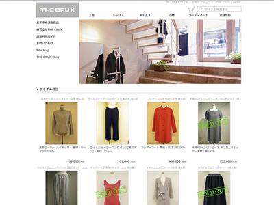 ネットショップ[ECサイト]関連のホームページ制作実績の画像