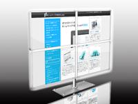ホームページ集客方法(SEOコンサルティング)の画像